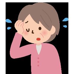 自律神経に関連する症状