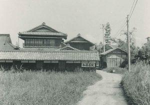 加藤医院を開設