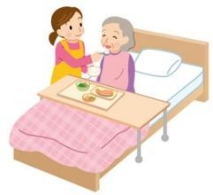在宅患者さまの食事・栄養相談