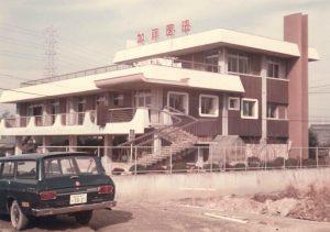 加藤医院を新築移転