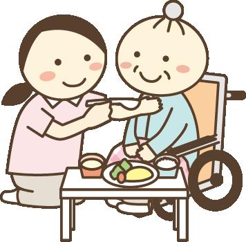 栄養の指導、排泄の介助や指導
